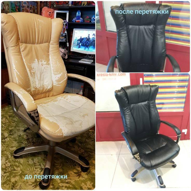 Перетяжка кресла: пошаговая инструкция