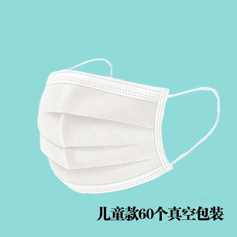 Медицинская маска своими руками: шаблоны, выкройки, инструкции с чертежами, мастер-классы с видео и фото пошагово