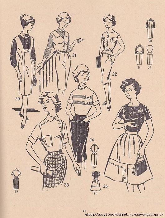 Новейшая и самая упрощеннаяметода кройки дамских нарядов
