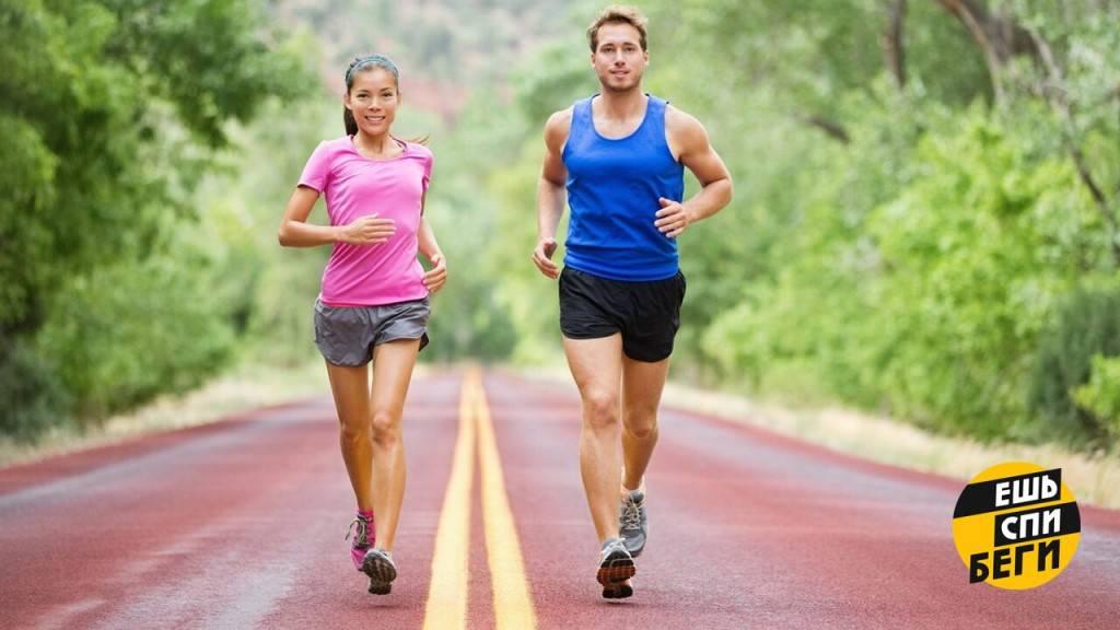 Бег как хобби и увлечение