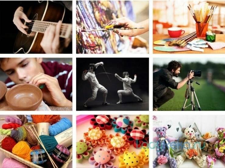 Какие бывают увлечения и зачем они нужны в жизни человека