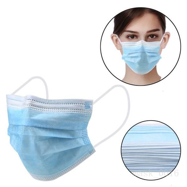 Как сшить одноразовую медицинскую маску за 3 минуты как хобби и увлечение