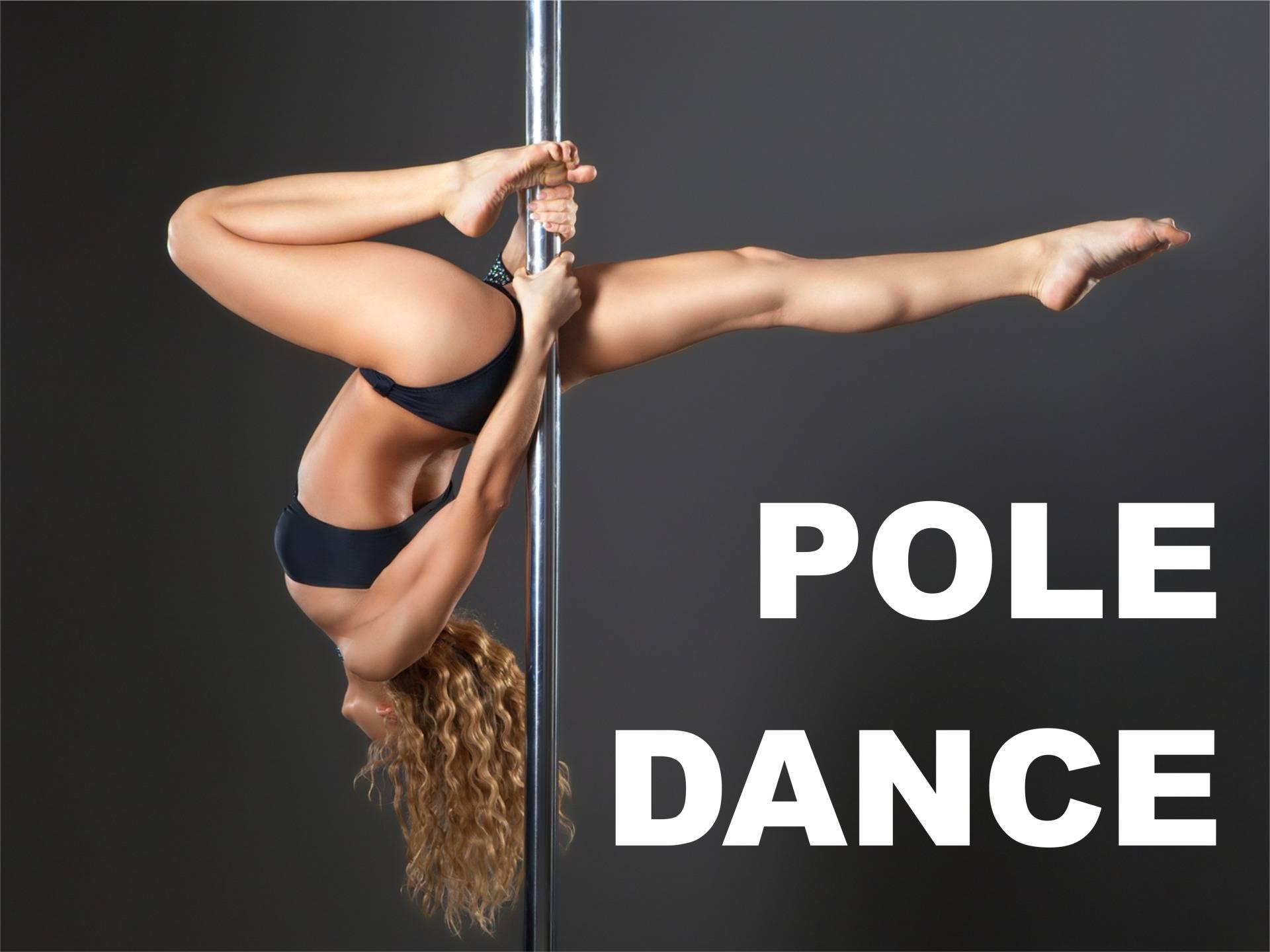 Как танцы на пилоне изменят твою фигуру: рассказывает четырехкратная чемпионка мира