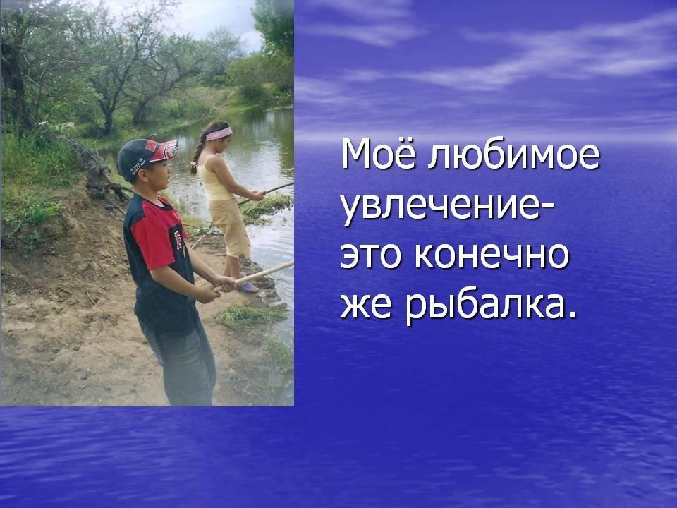 Рыбалка как вид спорта. спорт. видео.