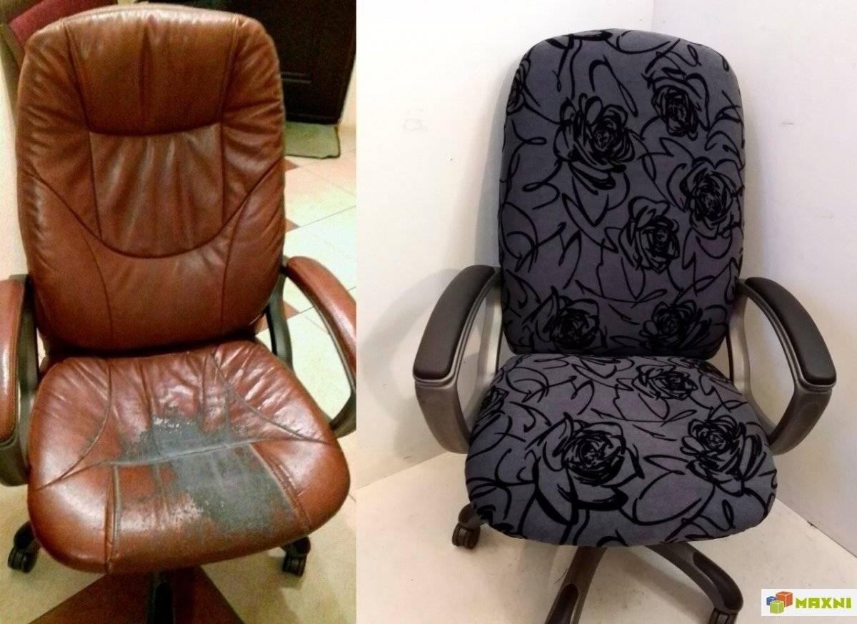 Ремонт кресел | как перетянуть офисное или компьютерное кресло