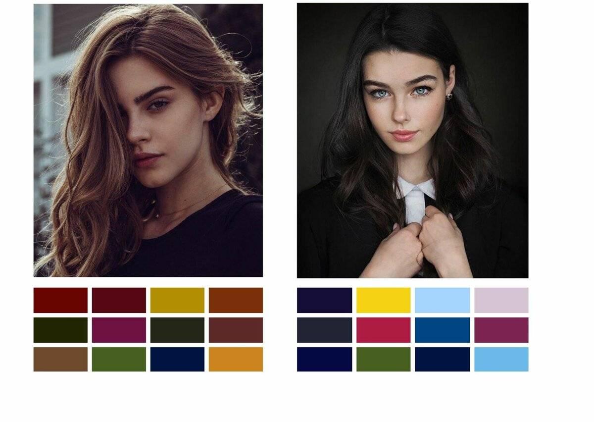 Как подобрать цвет одежды по цветотипу внешности