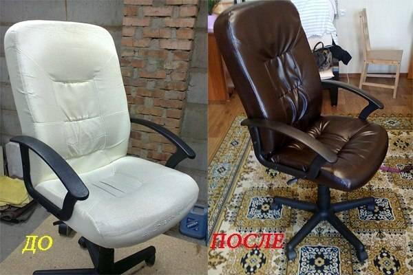 Самостоятельная перетяжка офисного кресла в домашних условиях
