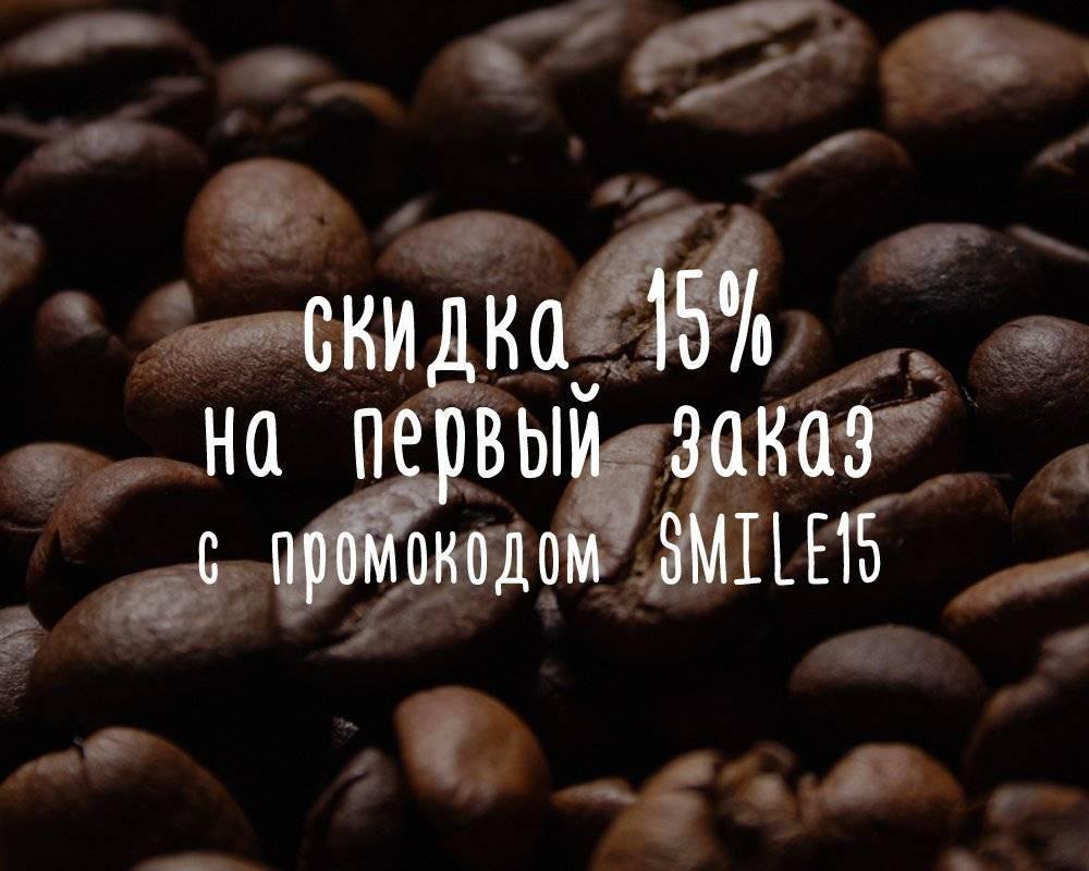 Обжарка кофе - отличное увлечение