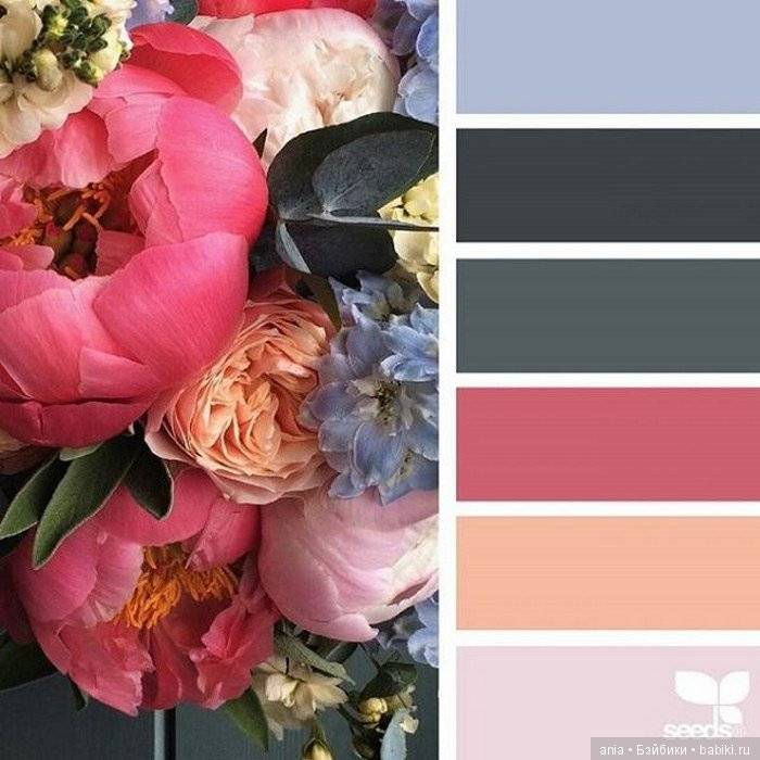 Гармоничное сочетание цветов