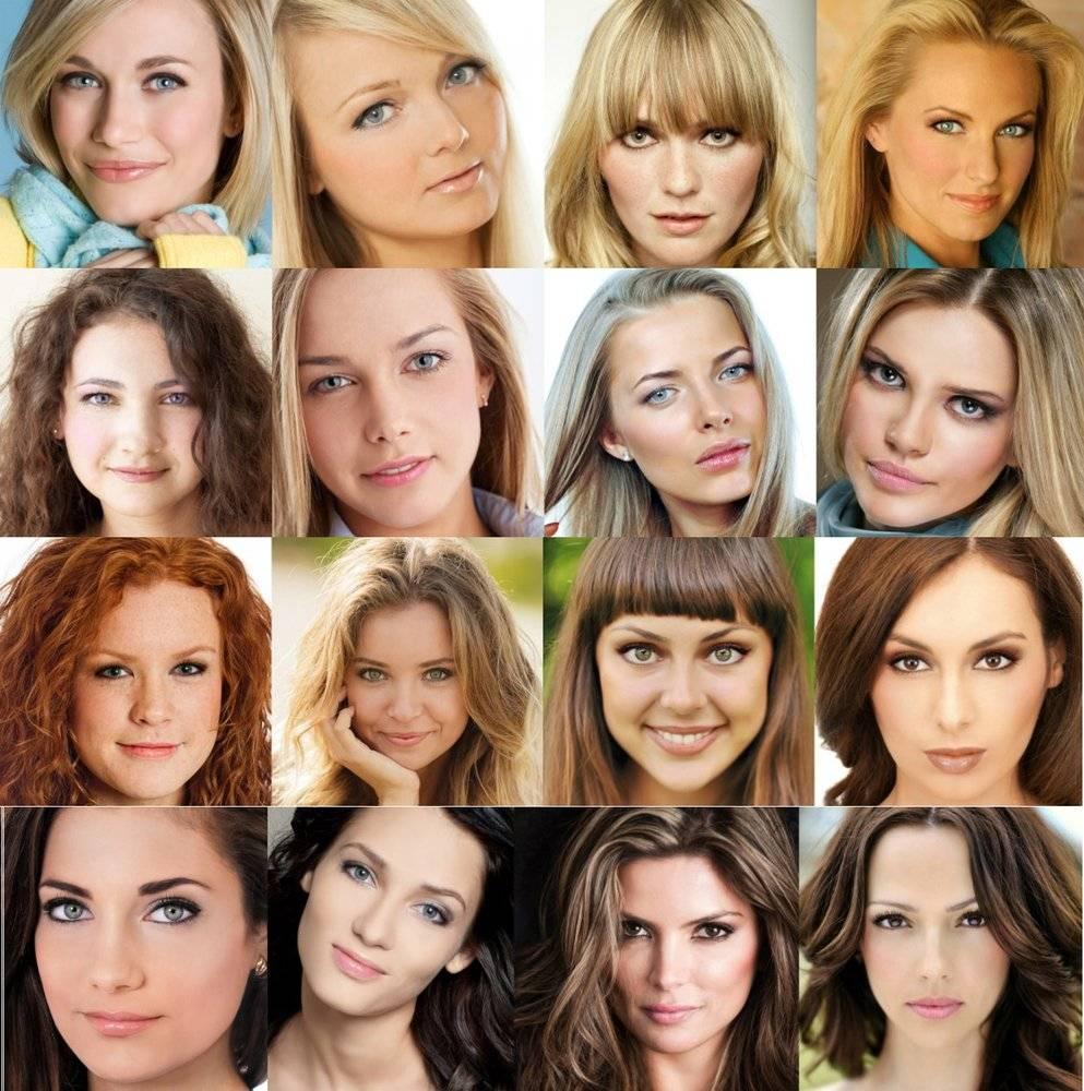 Как определить свой цветотип внешности, тест онлайн