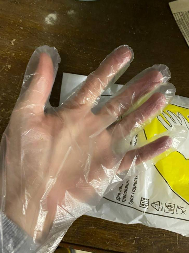Производство нитриловых перчаток