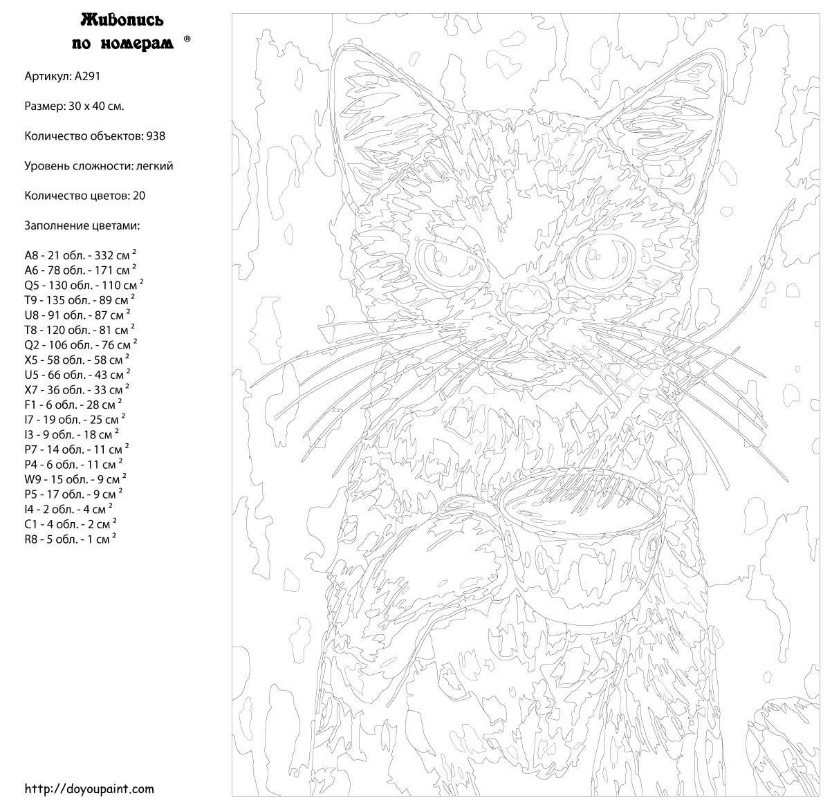 Картины по номерам и контурам, уровень сложности - 1 в москве