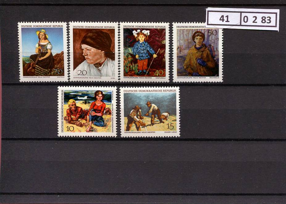 Коллекционирование предметов (почтовых марок, старинных монет, кукол, автомобилей), виды, исскуство, хобби