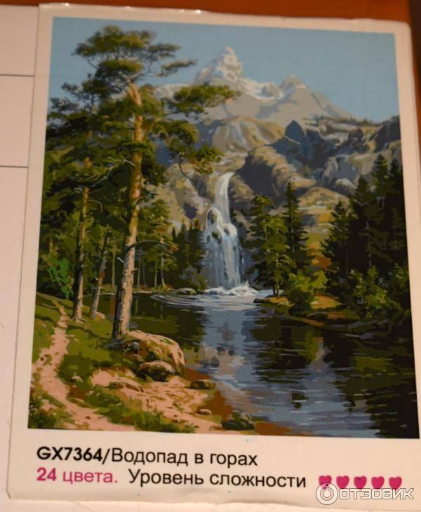Картины по номерам и контурам, уровень сложности - 1 купить в москве