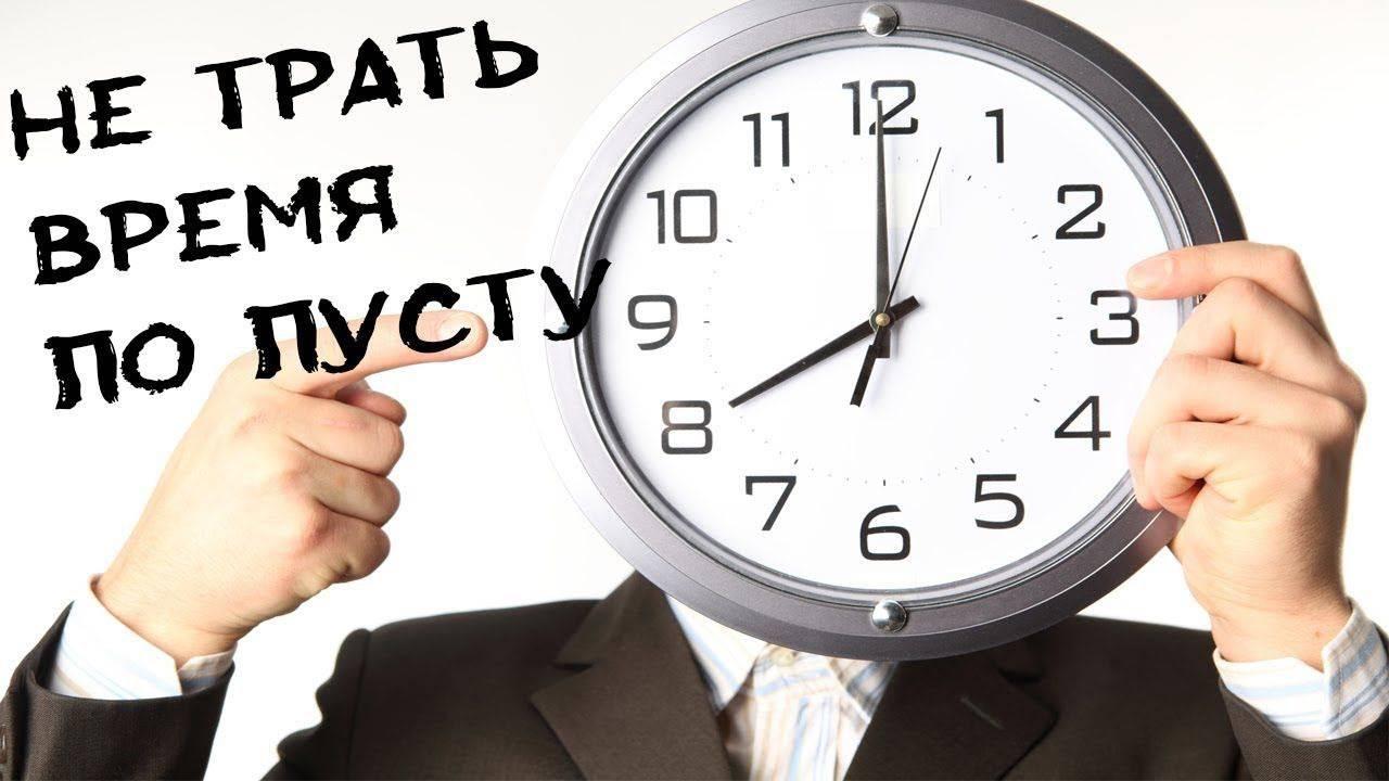 Хобби: польза и необходимость или пустая трата времени