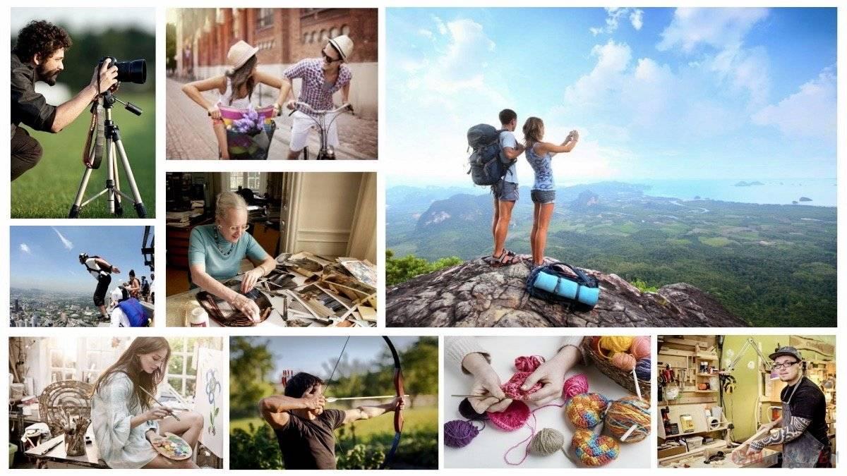 Какие бывают хобби и увлечения для современных женщин