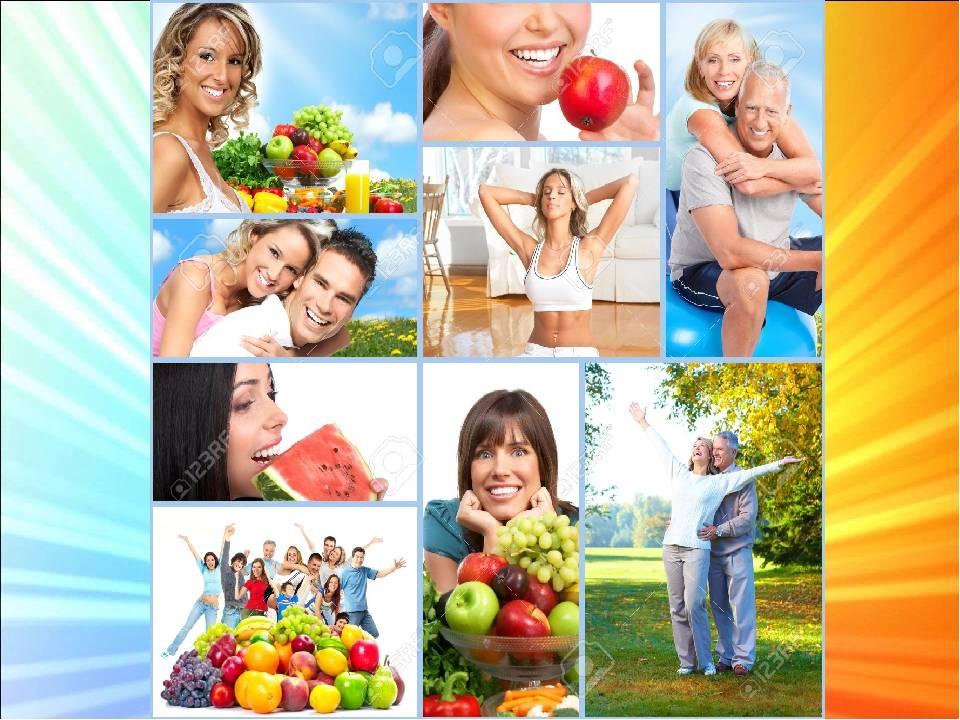 Активный образ жизни - 69 причин вести здоровый и активный образ жизни